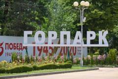 Детсады и парки: в Адыгее приняты дополнительные решения о смягчении ограничений из-за коронавируса