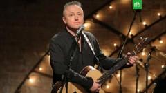 Павел Кашин сыграет на «Квартирнике НТВ у Маргулиса»