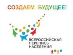 Стартует онлайн-викторина о переписи населения в России