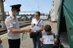 На вокзале Краснодар-1 состоялась профилактическая акция «Кибермошенничество. Будьте внимательны!»