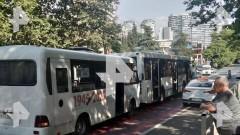 При ДТП с автобусами в Сочи пострадали семь человек