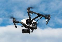 Пограничники напоминают о запретах и правилах использования дронов при съемке