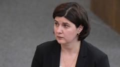 В Москве арестована заместитель министра науки Марина Лукашевич