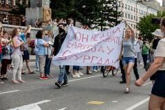 Жители Хабаровска решили массово поддержать арестованного губернатора Сергея Фургала