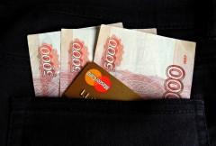 В России вновь обсуждают проведение деноминации рубля