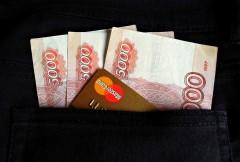 На Дону женщина стала жертвой телефонного мошенника, потеряв 188 тысяч рублей