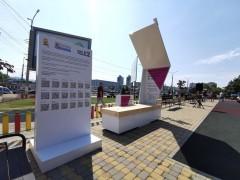 Tele2 открывает арт-скамейку в Новороссийске