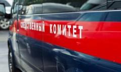 В Саратове совершено нападение на сотрудника СУ СКР по области