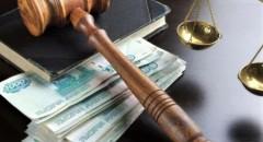 Руководством ООО ПХ «Юбилейное» погашен долг в 2 млн рублей после ареста имущества