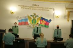 Судебные приставы Кубани приняли присягу