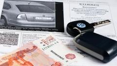 В Крымске иномарку продадут в счет погашения долга за 141 штраф ГИБДД