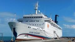 Рейс лайнера «Князь Владимир», назначенный на 16 августа, отменен