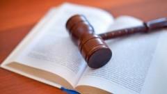 Пять месяцев колонии назначено россиянину судом за нарушение режима госграницы