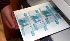На Кубани за первое полугодие 2020 года выявили 705 поддельных банкнот