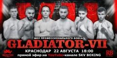 Невинномысский спортсмен примет участие в шоу профессионального бокса Gladiator в Краснодаре