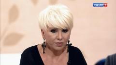 Певица Валентина Легкоступова найдена с ранением головы