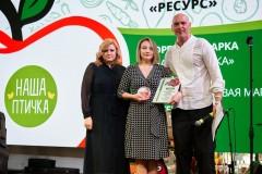 Невинномысская компания ГАП «Ресурс» снова стала лауреатом престижной премии