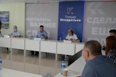 В Краснодаре обсудили развитие Кубани за последние пять лет