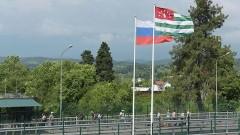 На российско-абхазской границе задержан беглец, объявленный в федеральный розыск