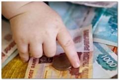 Краснодарец побоялся расстаться с телефоном и оплатил 337 тысяч долга по алиментам