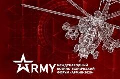 Форум «Армия-2020»: Калмыкия готова укрепить обороноспособность южных рубежей России