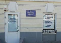 В Ростове развивается сеть государственных ветлечебниц