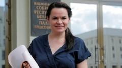 Верховный суд Белоруссии отклонил жалобу соперницы Лукашенко Тихановской на итоги выборов