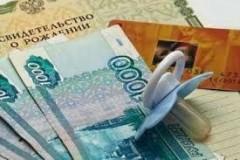 Житель Краснодара заплатил 590 тысяч рублей долга по алиментам «по звонку»
