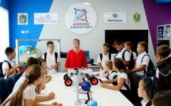 Первые экскурсии по «Кванториум» провели для школьников Невинномысска