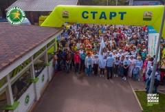 В России пройдут соревнования по фоновой ходьбе «Человек идущий»