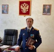 Юрий Ляшенко назначен руководителем отдела кадров СУ СК России по Ставропольскому краю