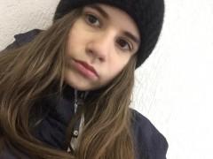 В Ставрополе разыскивают пропавшую без вести 14-летнюю Элеонору Бутхузи