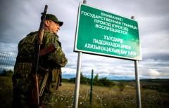 Россия открывает границы с Южной Осетией, закрытые из-за Covid-19