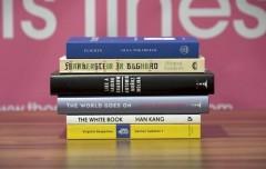 Писатели Дайан Кук, Эвнил Доши и Брэндон Тейлор вошли в шорт-лист Букеровской премии