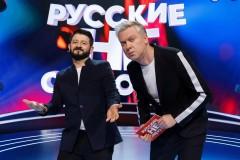 Звёздные дети устроили «прожарку» Сергею Светлакову и Михаилу Галустяну
