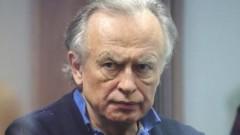 Историк Соколов и его жертва Ещенко собирались пожениться незадолго до убийства