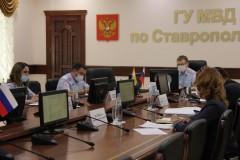 Полицейские ставропольского главка и представители Росалкогольрегулирования обсудили вопросы взаимодействия в рамках обучающего семинара