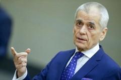 Онищенко: введение четырехдневной рабочей недели может поспособствовать росту алкоголизма в России