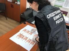На Ставрополье бывший участковый полиции признан виновным во взяточничестве