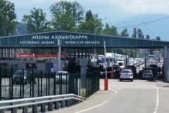 На российско-абхазской границе ограничено движение из-за коронавируса