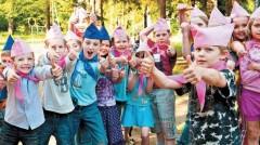 Детские лагеря Кубани приняли в 10 раз меньше детей в 2020 году