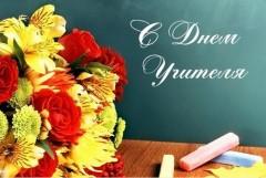 HeadHunter: на Кубани в сентябре спрос на педагогов вырос на четверть