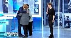 «Жди меня» поможет встретиться сёстрам, которые не виделись почти 60 лет