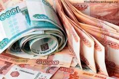 В Хакасии 10-летняя школьница бросила детям с балкона 30 тысяч рублей