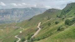 В горах Дагестана нашли обломки неизвестного снаряда