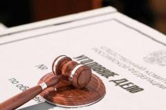 Председатель Думы Ипатовского городского округа стал фигурантом уголовного дела о мошенничестве