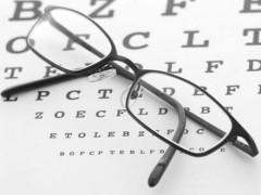 3Z запустила интернет-магазин оптики