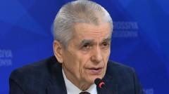 Геннадий Онищенко предложил значительно сократить новогодние каникулы