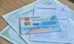 Счетная палата подготовила заключение на поправки в закон об ОМС