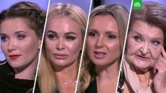 Бывшие жёны Епифанцева и Лещенко раскроют свои тайны в программе «Секрет на миллион»